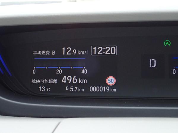 Pb270018